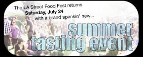 summer_homepage