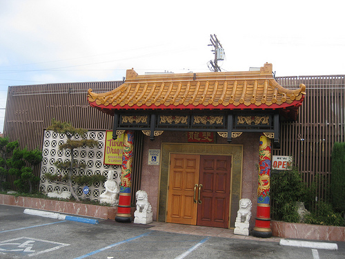 1950s Chinese Restaurants The Minty