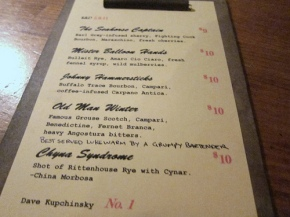 Dave Kupchinsky's menu at R&D, Harvard & Stone