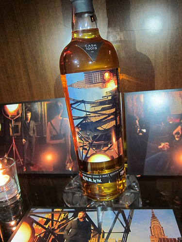 Macallan Skyline