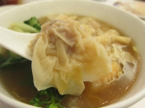 wonton noodles soup