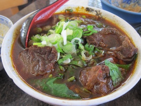 niu rou mein - spicy beef noodles