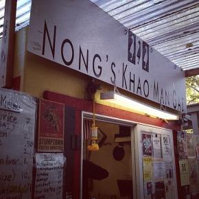 Nong's Khao Mai Gai