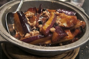 eggplant with pork and olives
