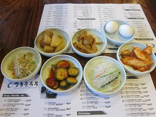 banchan at Myung