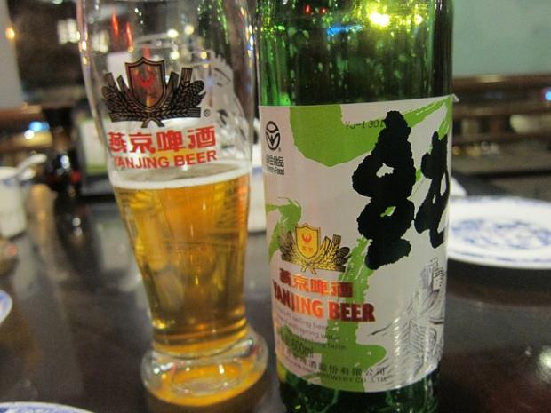 Beijing Beer