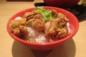 curry flavored fried chicken (karaage)