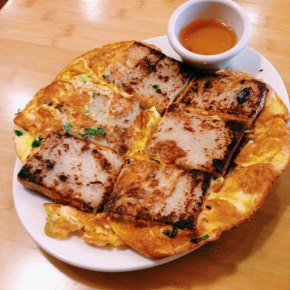 daikon cake omelet