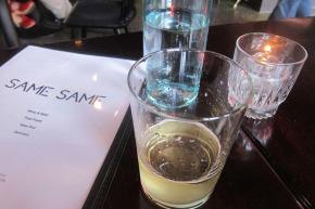 Same Same Wine Bar