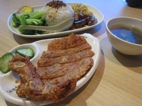porkchop rice