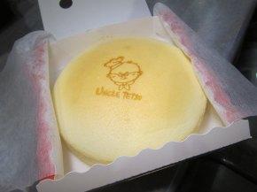the original Uncle Tetsu Japanese Cheesecake